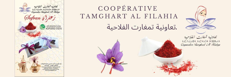 cooperative tamghart alfilahia