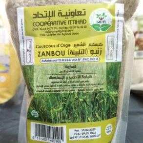 (كسكس الشعير (زنبو, couscous d'orge (zanbou)1kg